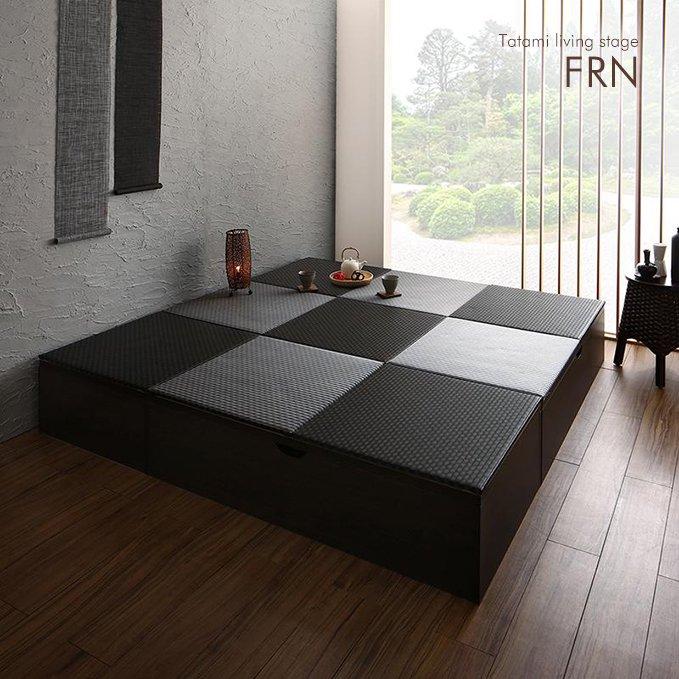 日本製畳収納ボックス【FRN】