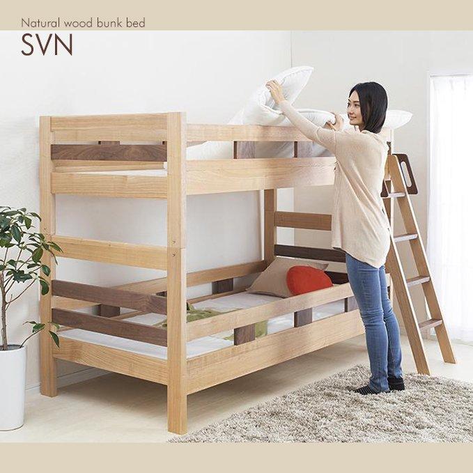 2段ベッドがシングル2台・ワイドキングにもなる!木製マルチベッド【SVN】