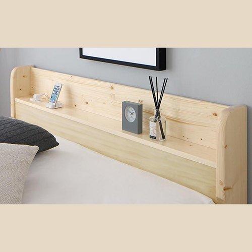 床面の高さ調節が可能!オール天然木すのこベッド【ISR】 【9】