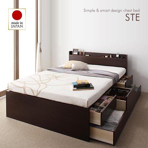 日本製・安心の品質!大容量収納チェストベッド【STE】(ヘッドボード付き)