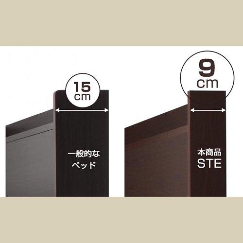 日本製・安心の品質!大容量収納チェストベッド【STE】(ヘッドボード付き) 【11】