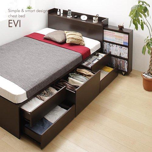 本棚付き大容量収納チェストベッド【EVI】※予約注文