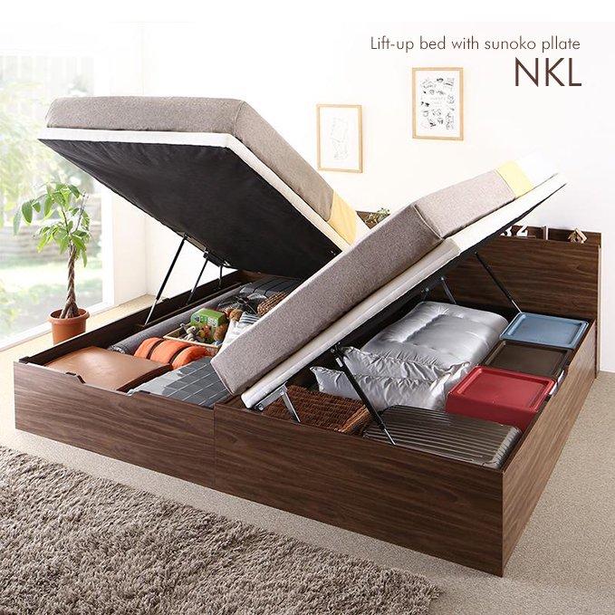 通気性のある床板!跳ね上げ式大容量収納ベッド【NKL】