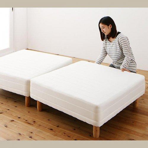 日本製・安心の品質!ショートサイズ2分割マットレスベッド(国産ポケットコイルマットレス) 【15】