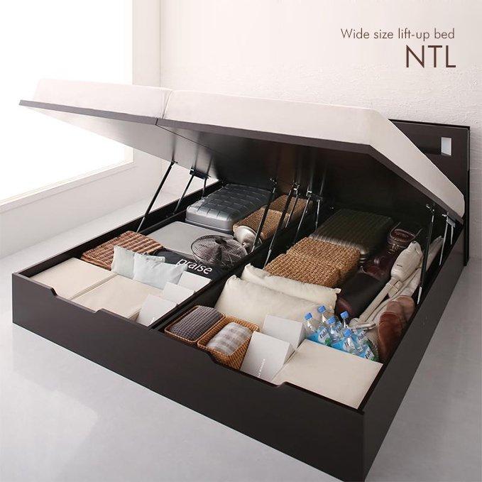 ワイドサイズ跳ね上げ式大容量収納ベッド【NTL】
