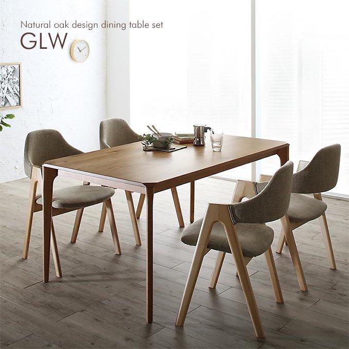 北欧風デザインダイニング【GLW】(オーク無垢材使用)5点セット