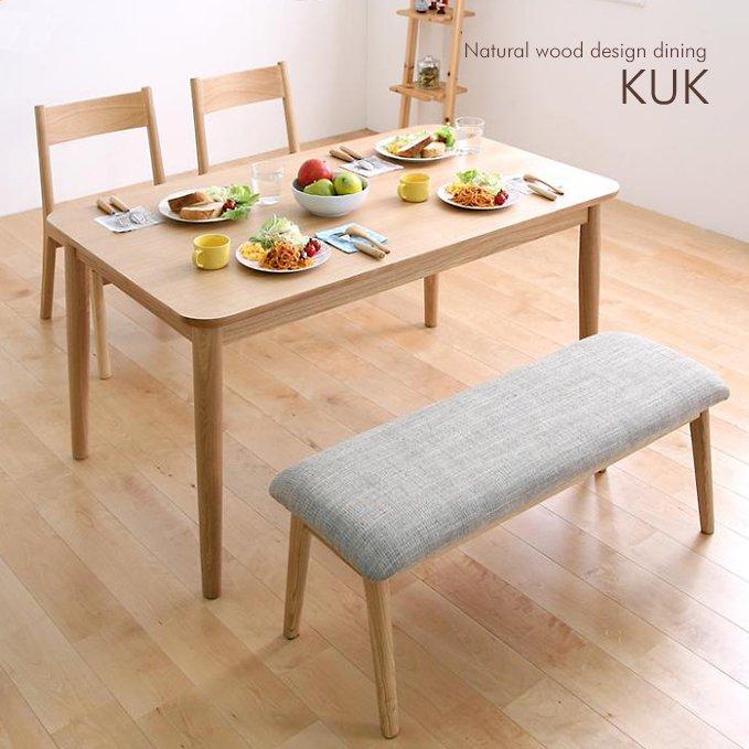 ロースタイルのベンチテーブルセット「KUKKU」