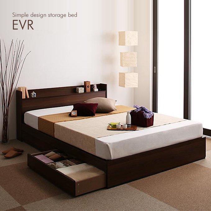 宮棚ヘッドボード&コンセント付き収納ベッド【EVR】