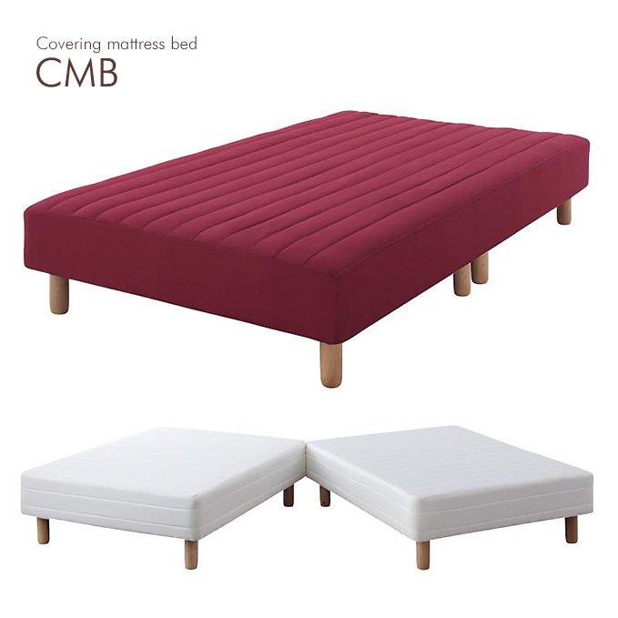 マットレスベッド イメージ