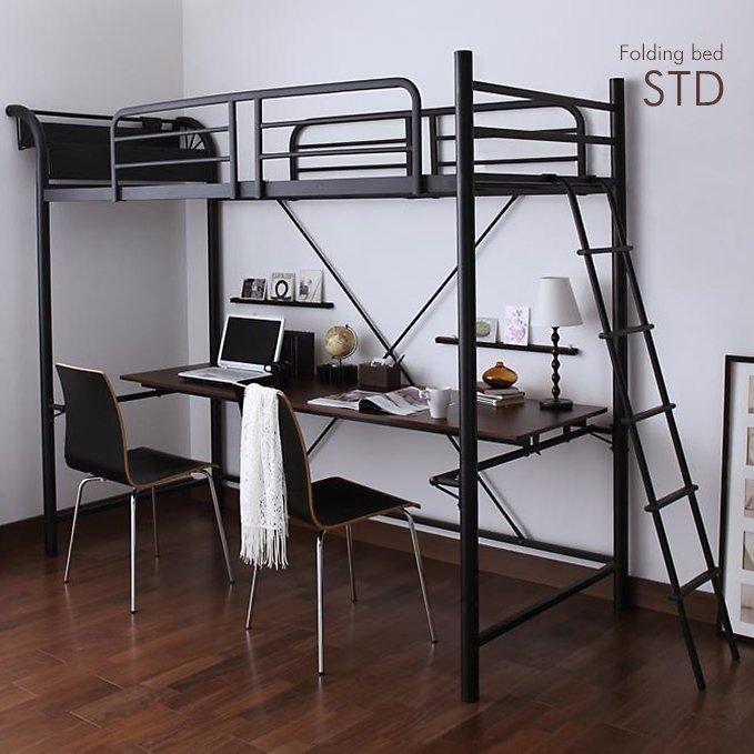 ブラックスチールロフトベッド【STD】(デスク・宮棚・コンセント付き) - おしゃれなインテリア家具ショップCCmart7