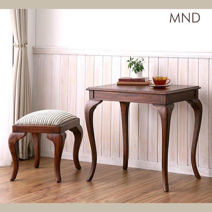 アンティーク調デザイン家具【MND】コーヒーテーブル