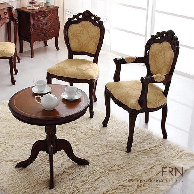 アンティーク調家具クラシックデザイン【FRN】シリーズ(テーブル、チェア)