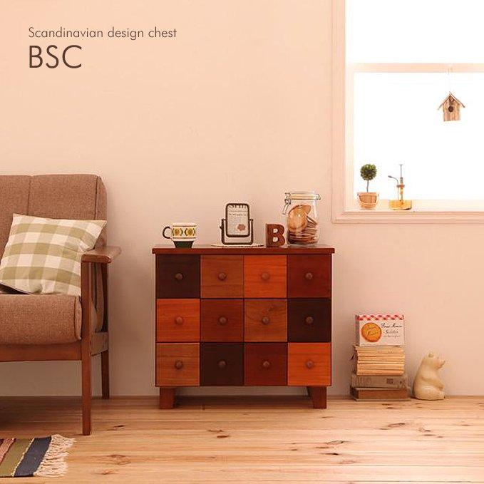 おしゃれな北欧デザイン天然木チェスト【BSC】(幅57×高さ50)