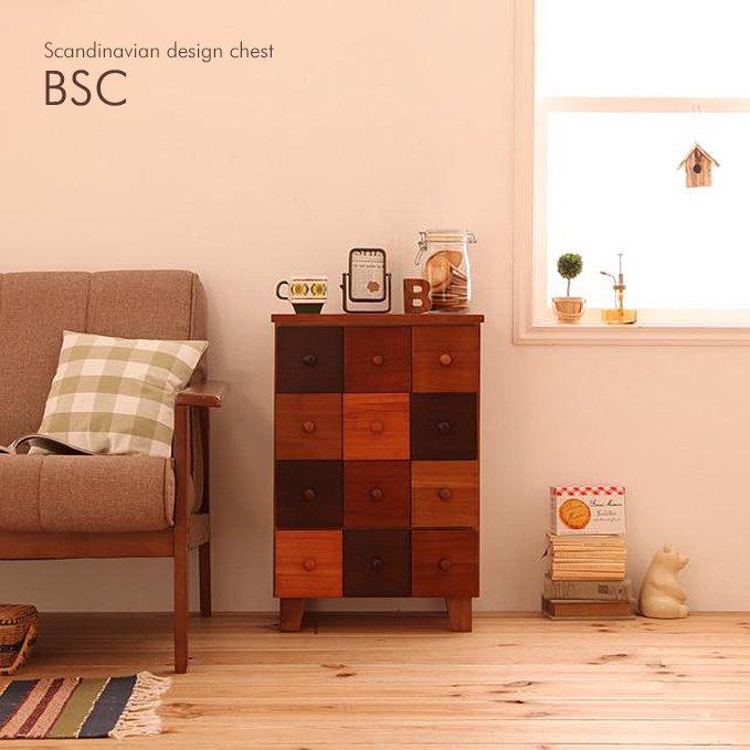 おしゃれな北欧デザイン天然木チェスト【BSC】(幅43×高さ65)