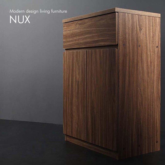 ウォールナットデザインシンプル家具【NUX】[キャビネット]