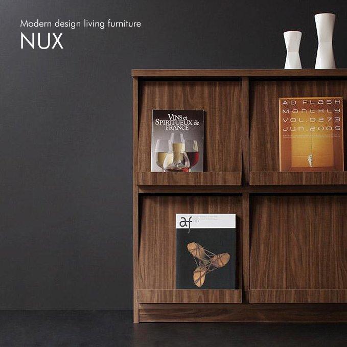 ウォールナットデザインシンプル家具【NUX】[フラップチェスト]