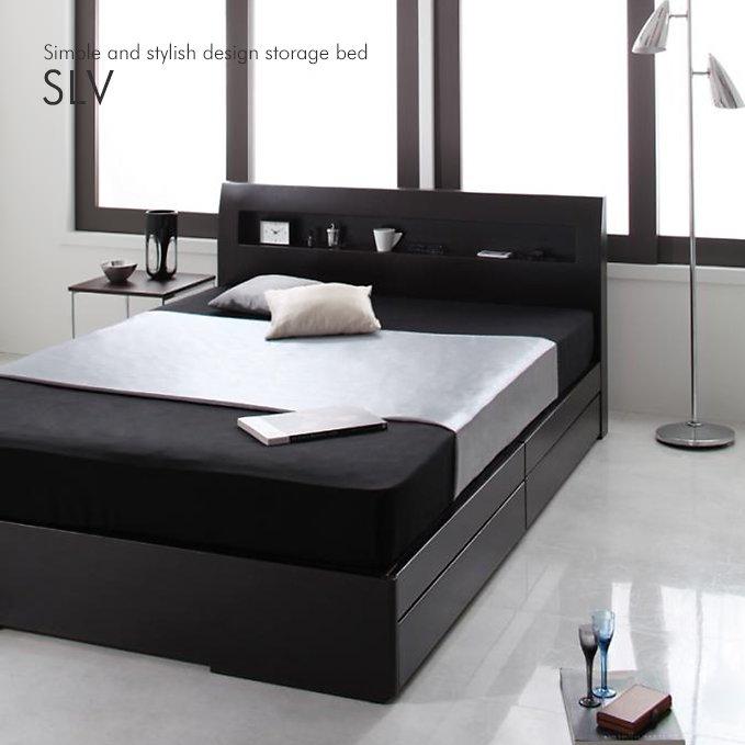 シンプル&スタイリッシュデザイン収納ベッド【SLV】(フレームのみ)