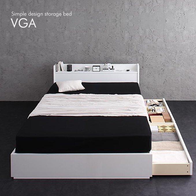 宮棚ヘッドボード&コンセント付き収納ベッド【VGA】