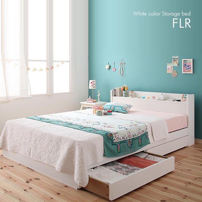 ガールズルームにぴったり!ホワイトカラー収納ベッド