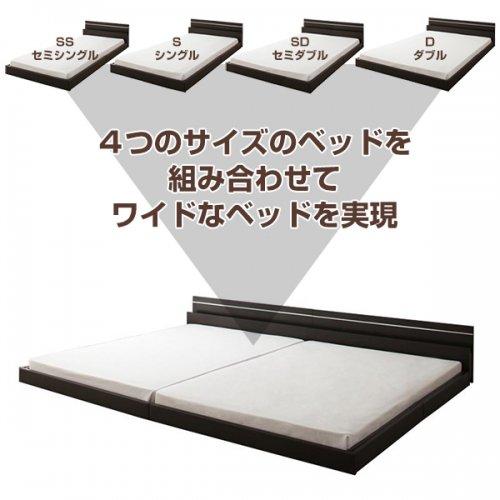 大型!連結式フロアファミリーベッド【JWD】(棚&照明&コンセント付き) 【7】