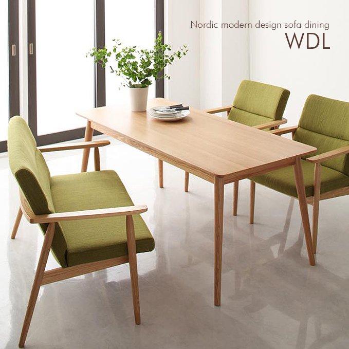 北欧風モダンデザイン!ソファダイニングテーブルセット【WDL】4点セット