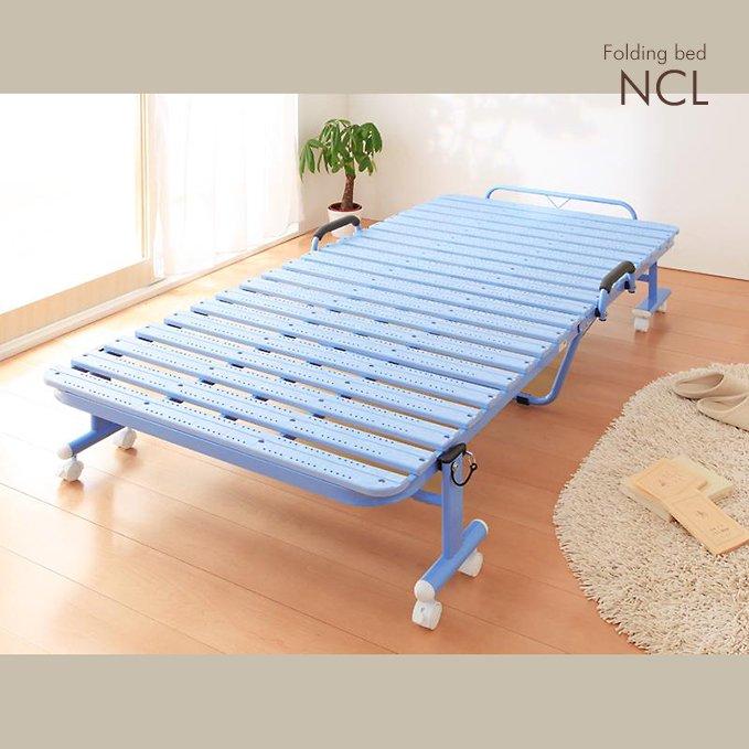 キャスター付き樹脂製折りたたみベッド【NCL】(すのこタイプ