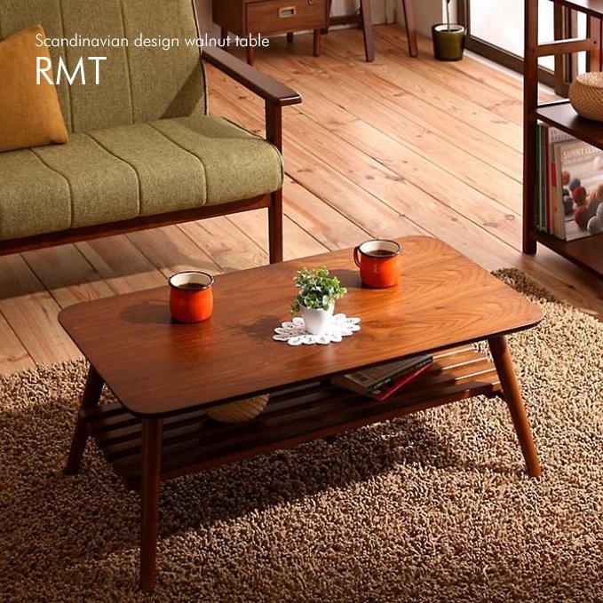 ウォールナット北欧レトロデザイン家具【RMT】ローテーブル(W90-棚付き)