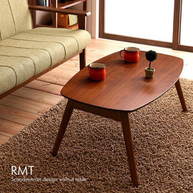 ウォールナット北欧レトロデザイン家具【RMT】ローテーブル(W90)
