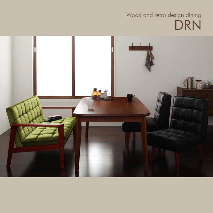 Wood&Retroデザイン・ダイニングセットDRN/4点セットEタイプ