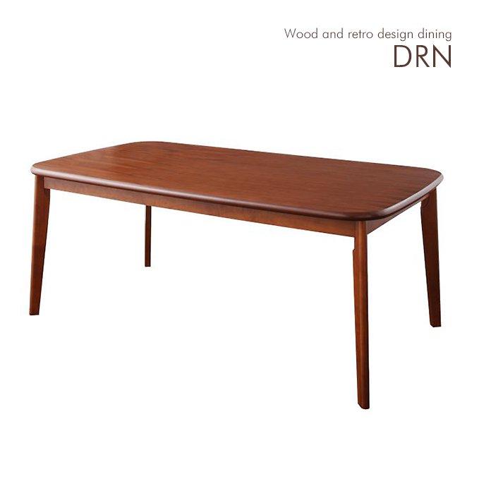 Wood&Retroデザイン・ダイニングセットDRN/テーブルw160