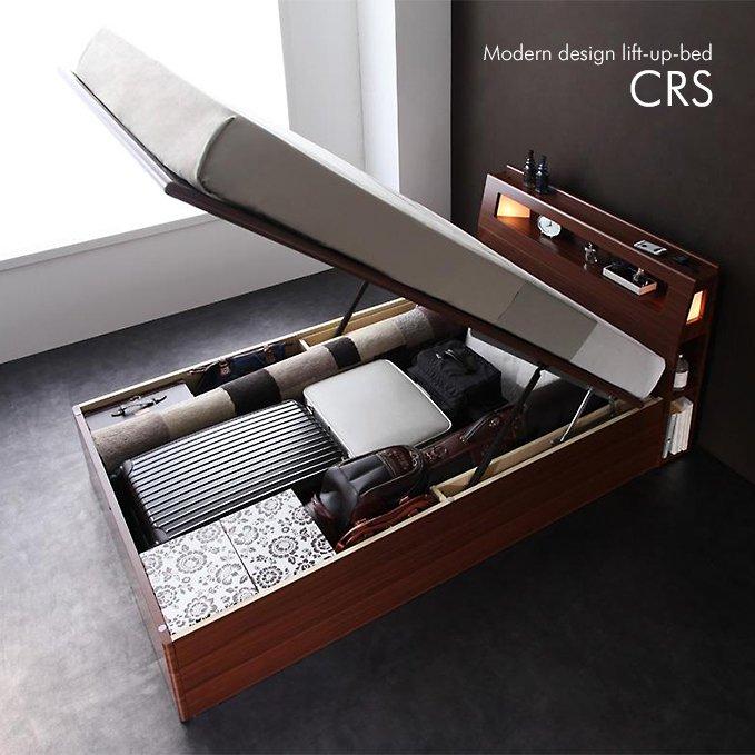 大容量収納跳ね上げ式収納ベッド【CRS】
