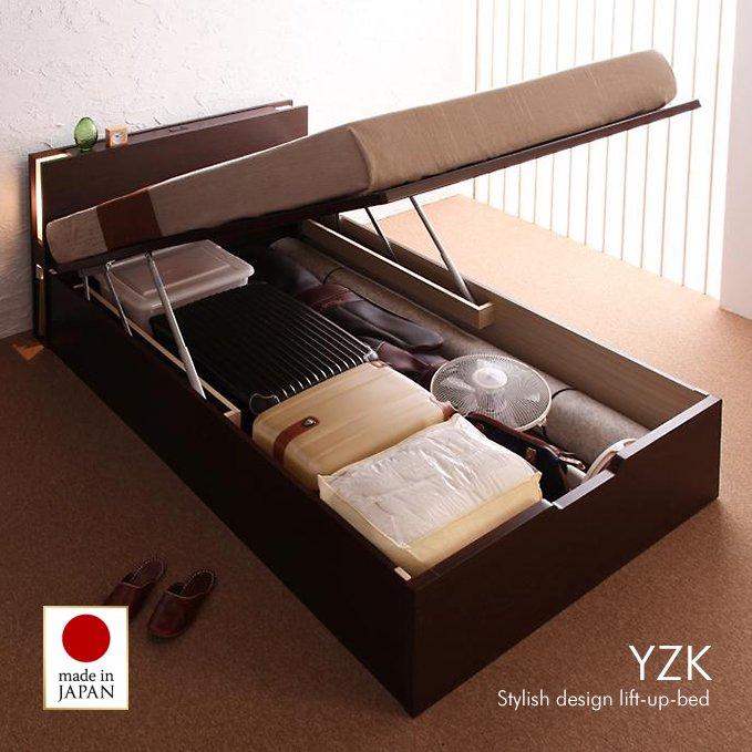 棚・モダンライト・コンセント・収納付きリフトアップベッド【YZK】(縦開き)