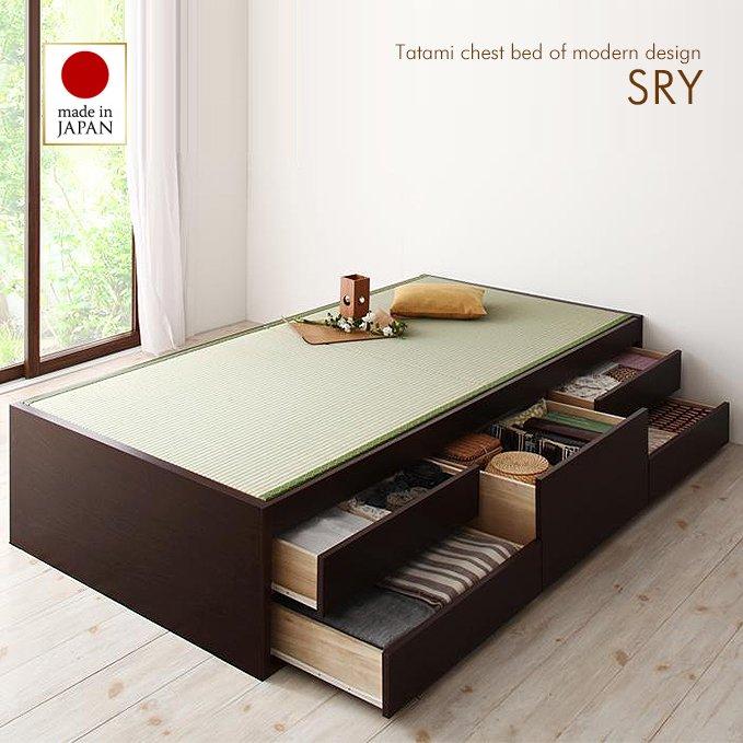 畳のチェストベッド「翠緑」