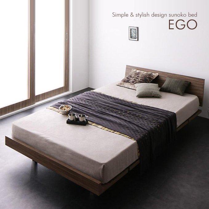 ウォールナットデザイン・ローベッド「E-go」