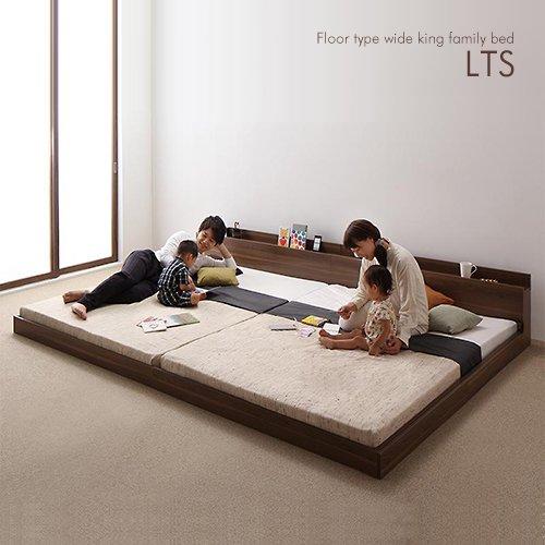 連結・分割自在!モダンデザイン大型フロアベッド「LAUTUS」