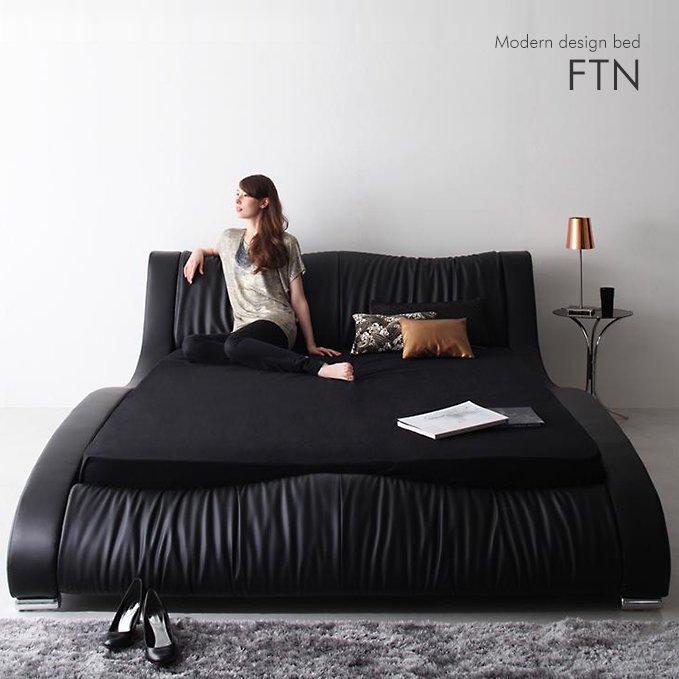 スーパーソフトレザー・ラグジュアリーデザイン流線型ベッド【FTN】(レギュラーサイズ)
