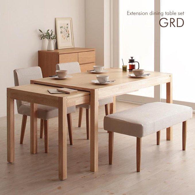 エクステンションタイプ・ダイニングテーブルセット【GRD】ベンチタイプ4点セット