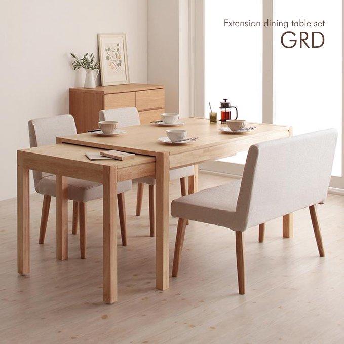 エクステンションタイプ・ダイニングテーブルセット【GRD】ソファベンチタイプ4点セット