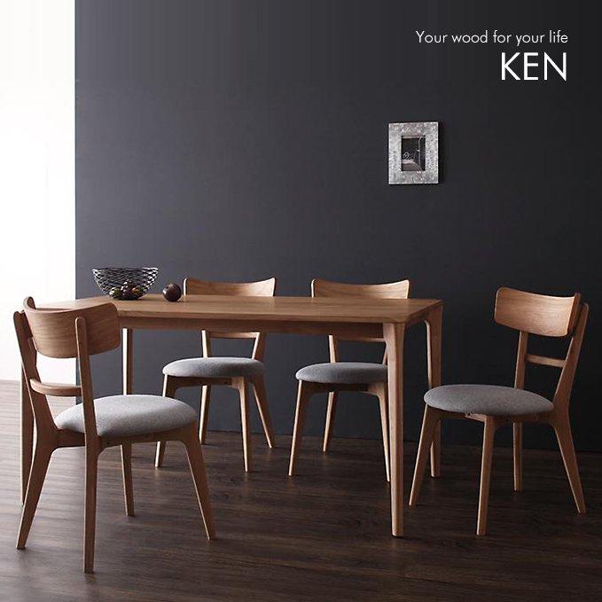 オーク無垢材使用ダイニングテーブルセット「KEN」