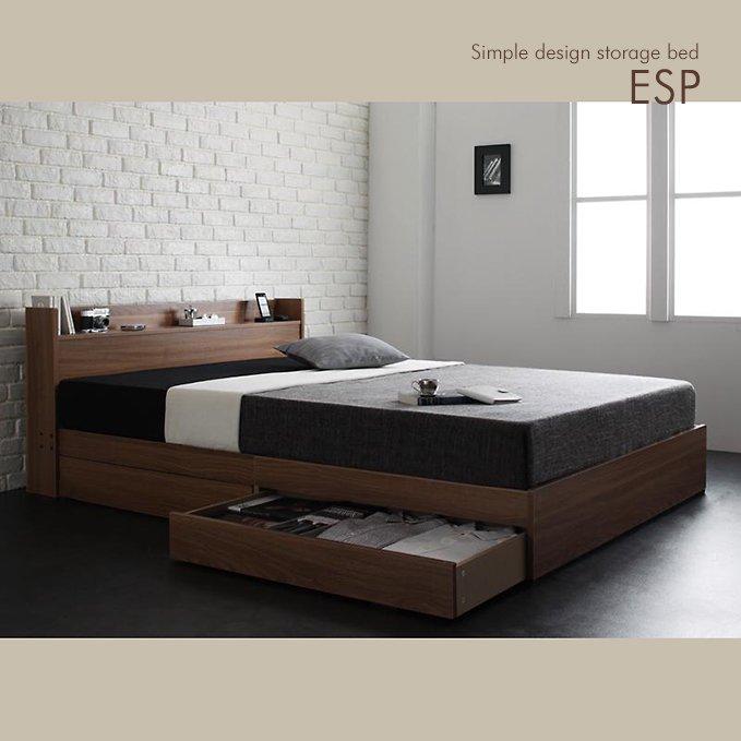 ウォルナットデザイン収納付きベッド【ESP】