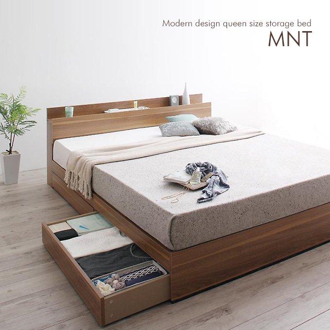 クイーンサイズ収納付きベッド 【MNT】