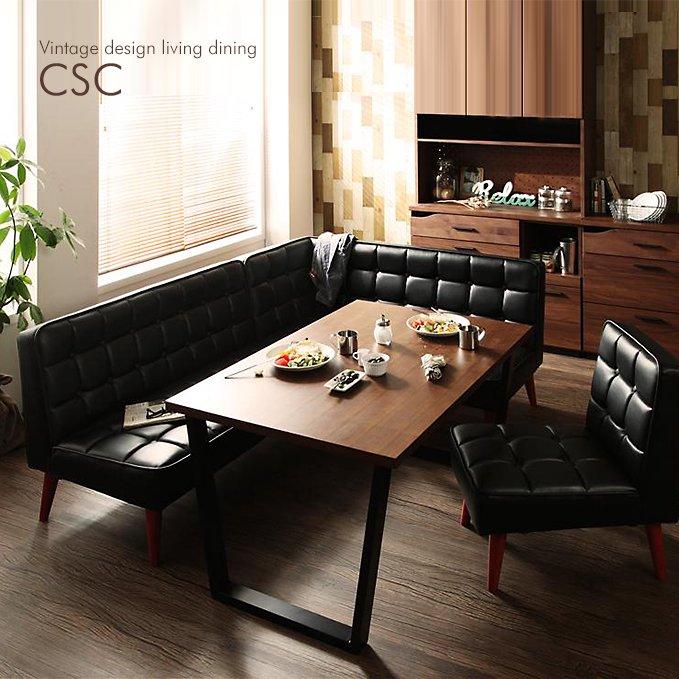 ヴィンテージデザイン・リビングダイニングテーブルセット【CSC】4点チェアセット