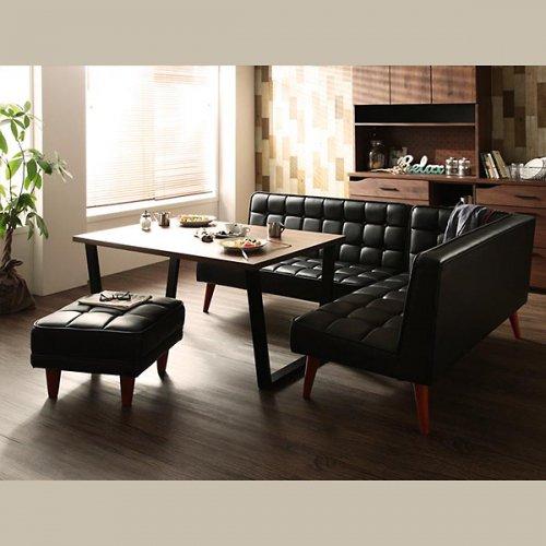 ヴィンテージデザイン・リビングダイニングテーブルセット【CSC】4点オットマンセット 【3】