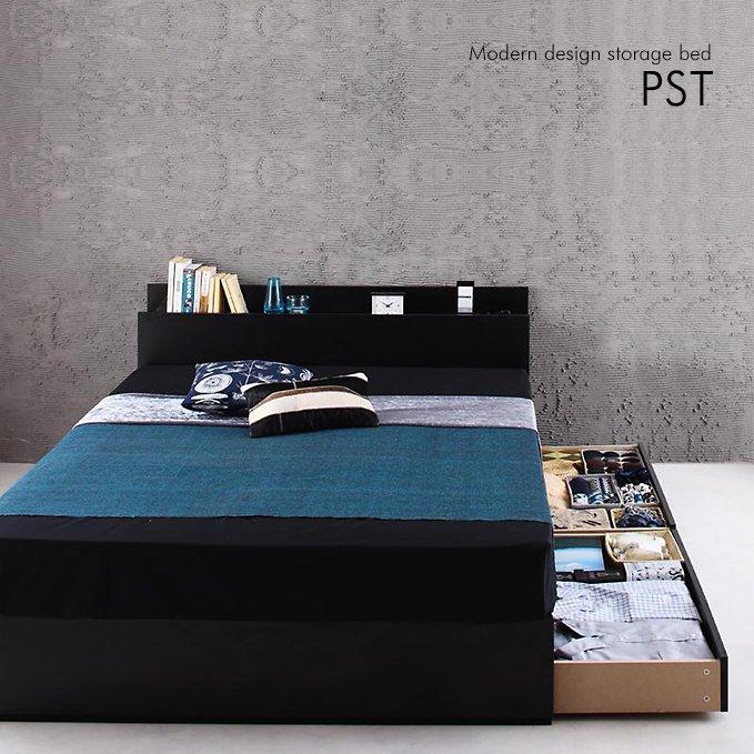 収納・照明・コンセント付きベッド 【PST】