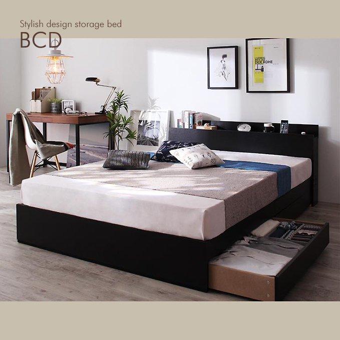 収納・棚・コンセント付きベッド 【BCD】