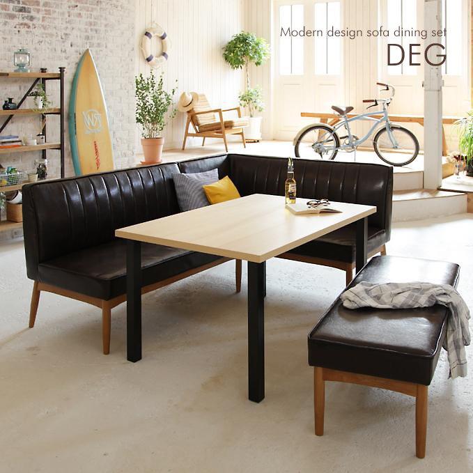 ダイニングテーブルセット-4点セット , おしゃれなインテリア家具ショップCCmart7