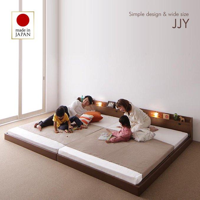 大型!連結式フロアファミリーベッド【JJY】(棚&照明&コンセント付き)