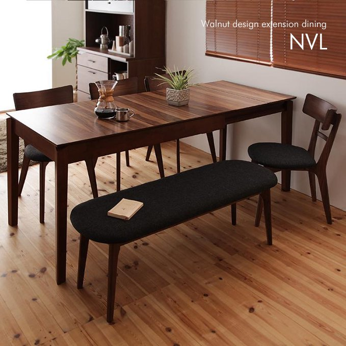 ウォールナットデザイン・伸縮式ダイニングテーブルセット【NVL】6点セット