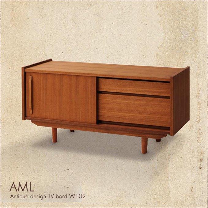 高級チーク材使用!北欧アンティーク調デザイン家具【AML】テレビ台(W102)