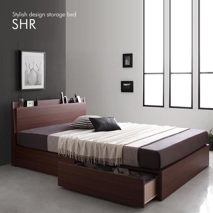 スマート&スタイリッシュ!スリムヘッドボード収納ベッド【SHR】